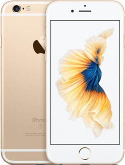iphone6s-gold-select-2015