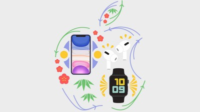 apple japan shopping event 2021