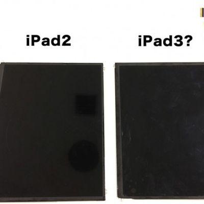 ipad 2 ipad 3 displays
