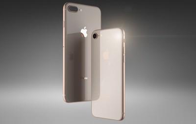 iphone8applead