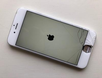 broken home button iphone