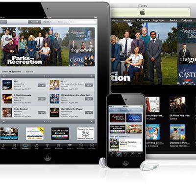 ipad ipod itunes parks and rec