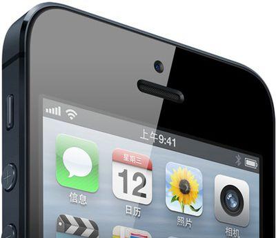 iphone 5 china top