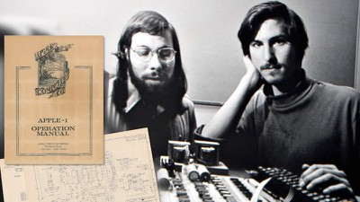 apple 1 manual wozniak jobs