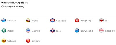apple tv asia countries