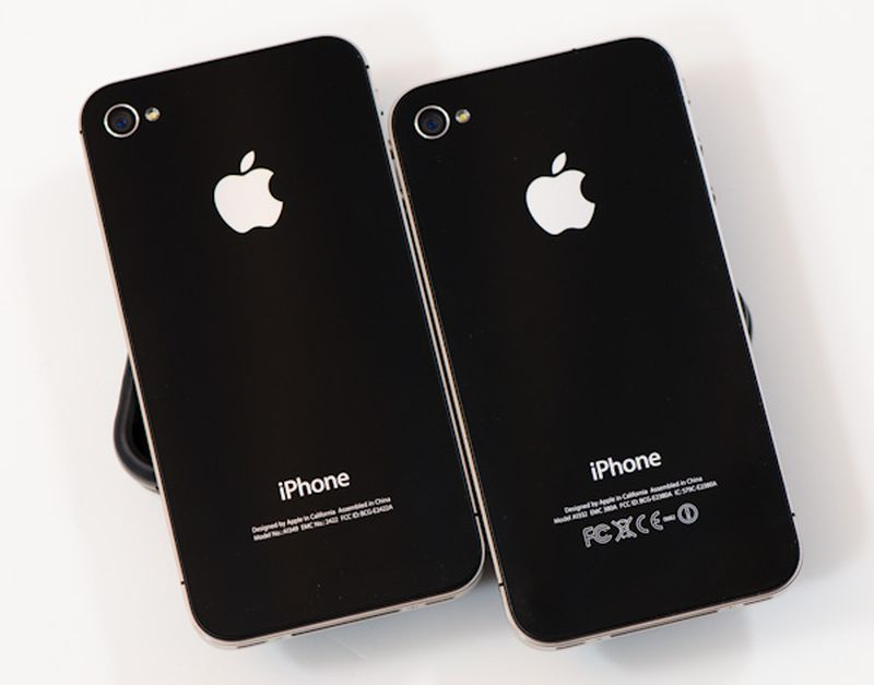 smCDMAiPhone4-3728