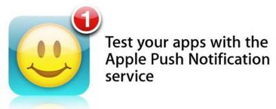 061841 push 425