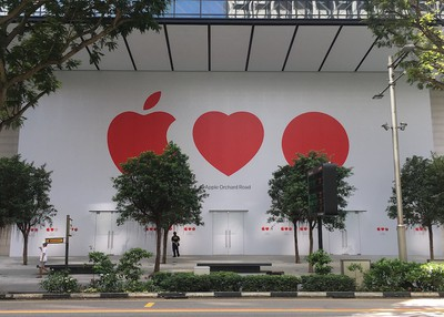 apple orchard road 2