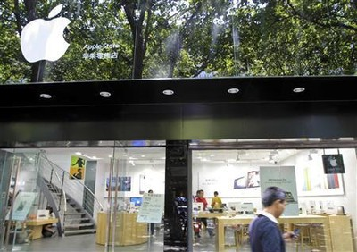 fake apple store reuters