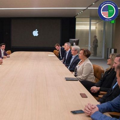 saudi officials apple park