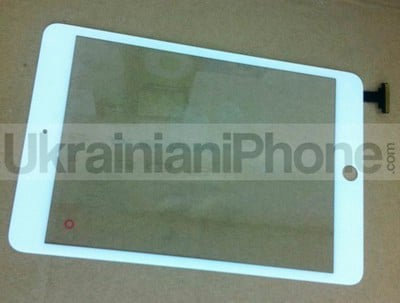 ipad mini white front panel