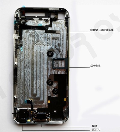 iphone 2012 rear partial assembly