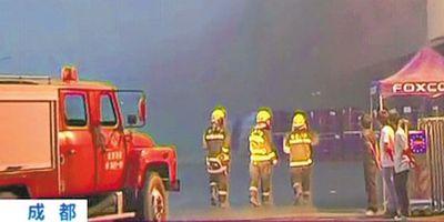 foxconn chengdu firefighters