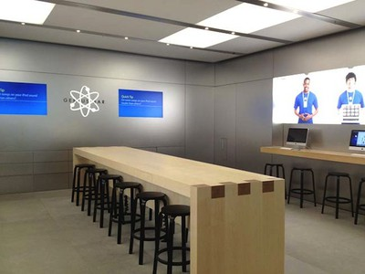 genius bar redesign