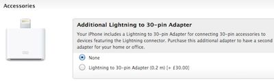 lightning 30 pin included