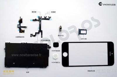 iphone 2012 parts icoloros 1