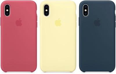 iphone cases hibiscus