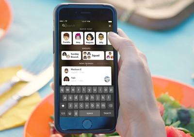 snapchatsearch