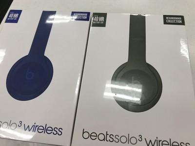 beats solo3 blue gray