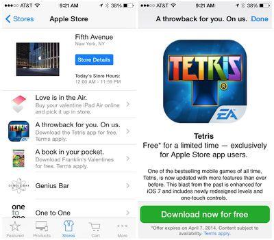 apple_store_app_tetris