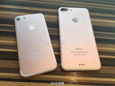 iphone7dummyunits