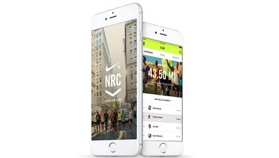 nike iphone
