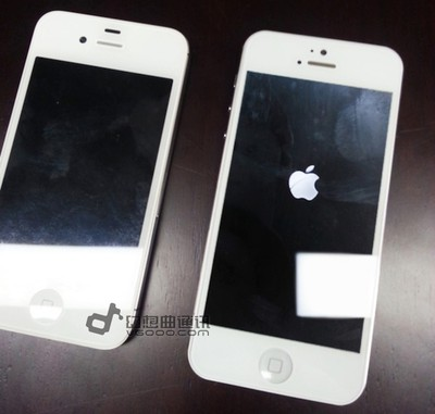 white iphone 5 vgooo 1