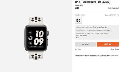 applewatchnike