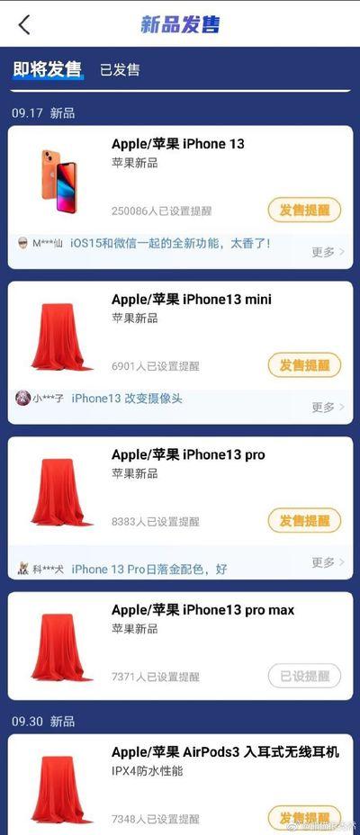 it home ecommerce app iphone 13