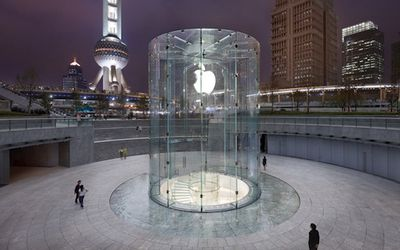 apple store pudong night