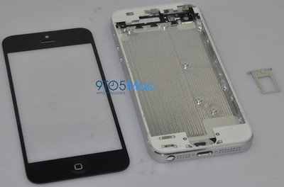 iphone 5 front casing