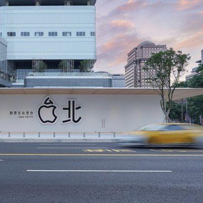 apple store xinyi A13 taipei taiwan