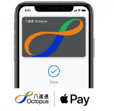 Apple Pay Octopus