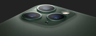 iphone11protriplelens