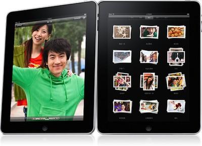 114932 ipad china photos