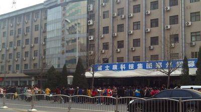 foxconn prospective employees zhengzhou