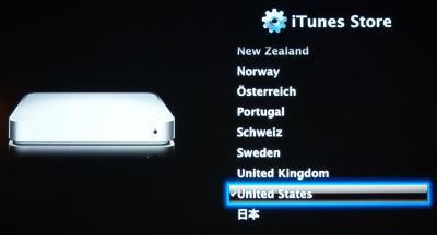 AppleTVStore 400