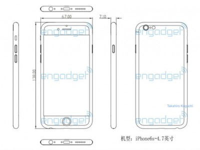 iPhone 6s Schematic Engadget Japan