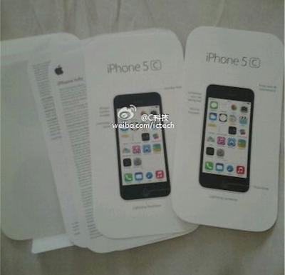 iphone_5c_packaging2