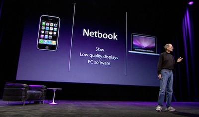 jobs ipad netbook