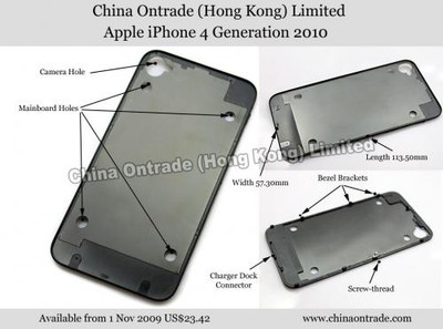 104733 iphone 4g midboard 500