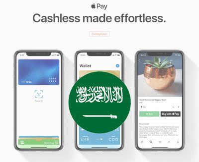 apple pay saudi arabia