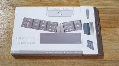 textbladebox