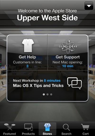 apple store app 0511 1