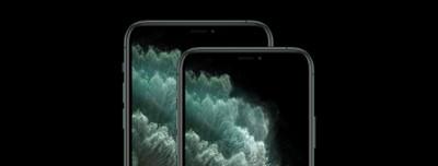 iphone 11 pro black background