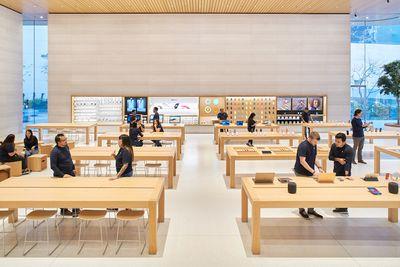 Apple Antara Pavilion Design 092519 big