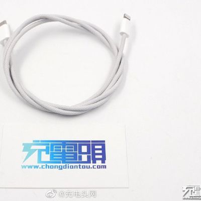 iphone12cable1