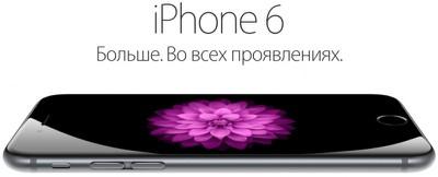iphone-6-russia
