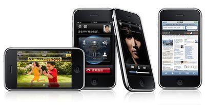 093537 china iphone