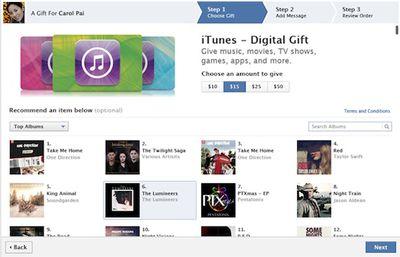 facebook itunes digital gift card